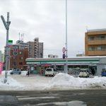 ファミリーマート野幌駅前店オープン