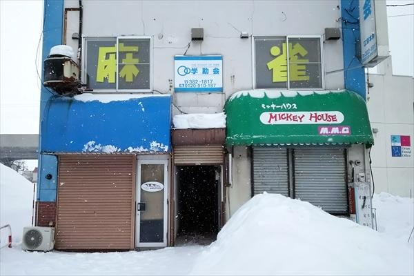 Bee Shrimp専門店kokomoca旧店舗