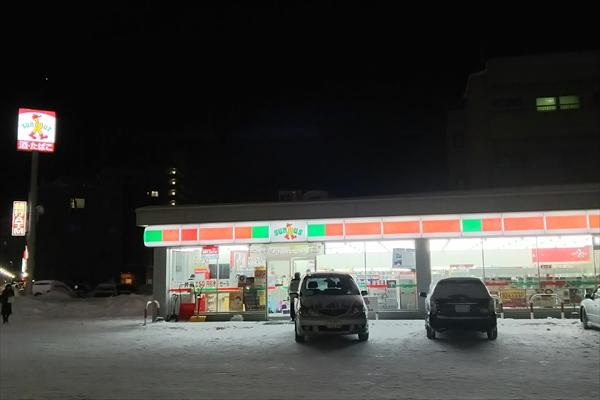 サンクス江別野幌店