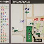野幌駅バスのりば案内図