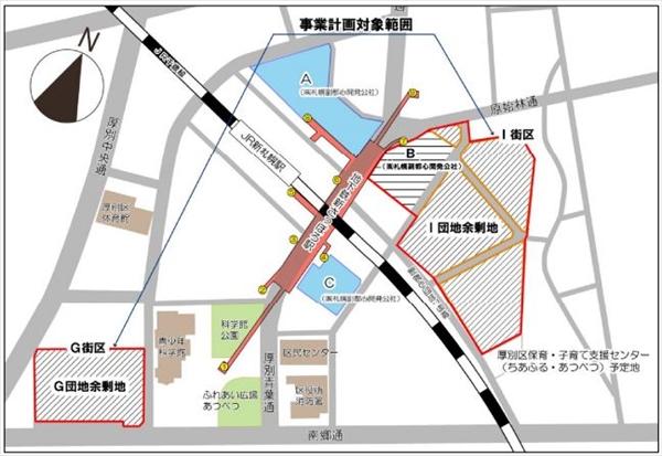 新札幌駅周辺再開発事業・G・I街区