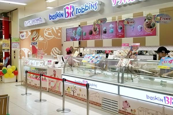 31アイスクリーム・イオン江別店新装オープン後