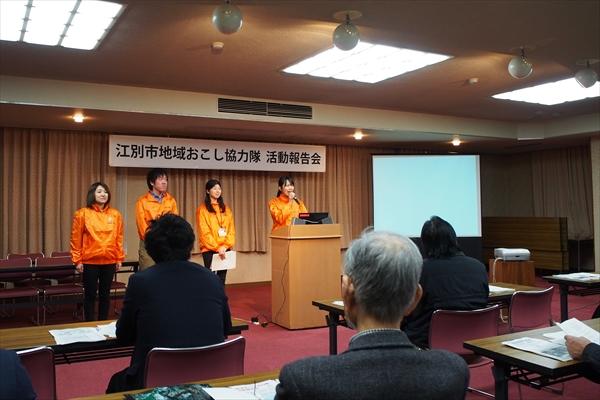 江別市地域おこし協力隊の4人