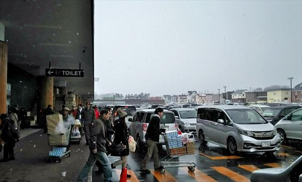 ジョイフルAK駐車場