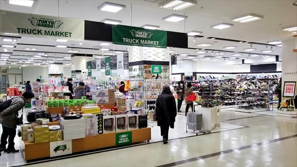 新札幌DUO1東急ハンズ・トラックマーケット店舗内