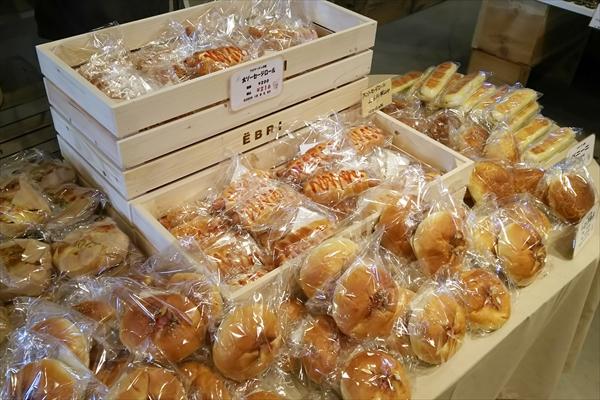 パンフェアのパン1