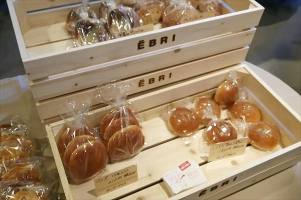 パンフェアのパン3