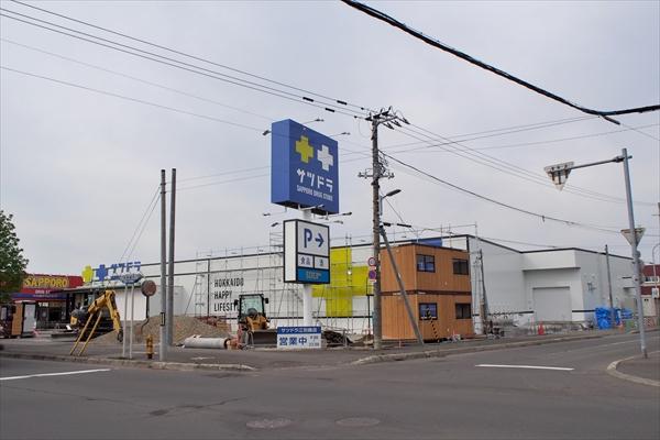 サツドラ江別錦店・新店舗