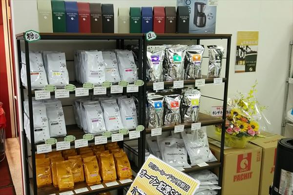 早川コーヒーの商品