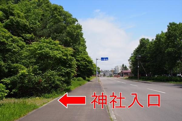 旧王子製紙工場・神社入口