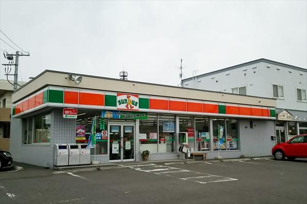 サンクス野幌若葉店
