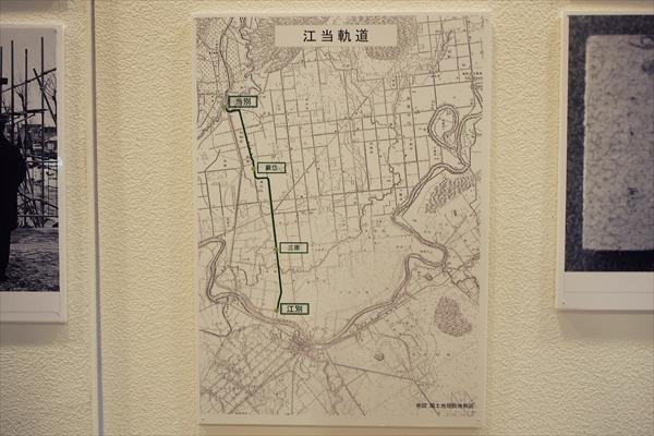 江当軌道・地図
