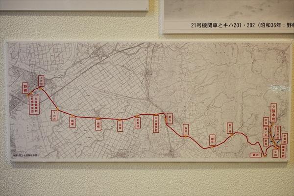 夕張鉄道・地図