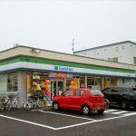 ファミリーマート江別野幌若葉店