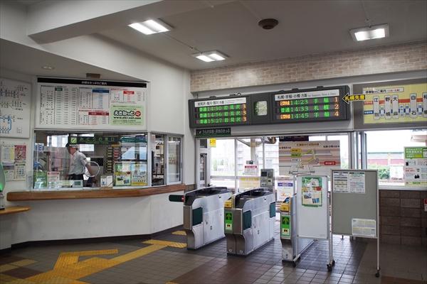 JR江別駅・改札口・みどりの窓口