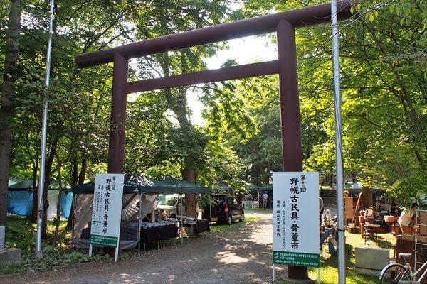 野幌古民具・骨董市2017