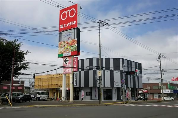 ポポラマーマ江別野幌店