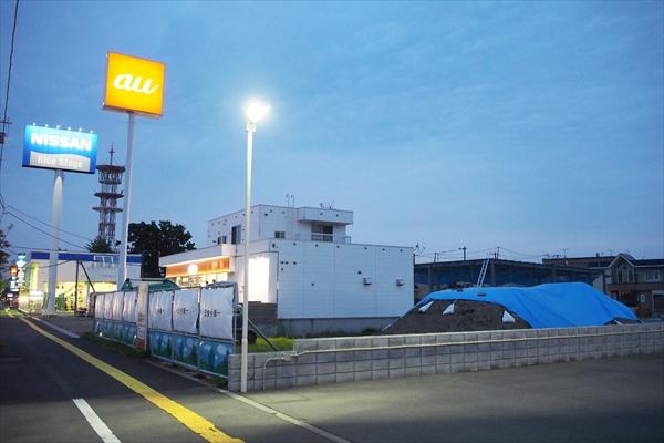 北海道江別市一番町30