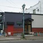鳥せい江別野幌店・新店舗