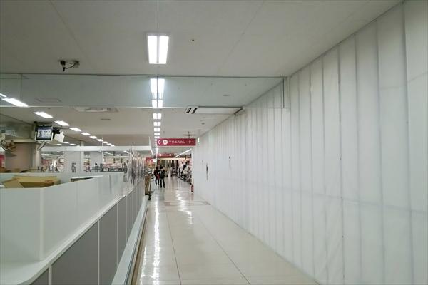 100円ショップ・セリア