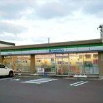 ファミリーマート江別大麻新町店リニューアルオープン