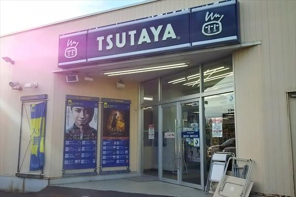 ツタヤ厚別西4条店・出入口