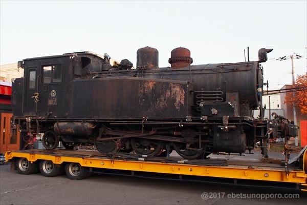 雄別鉄道102蒸気機関車