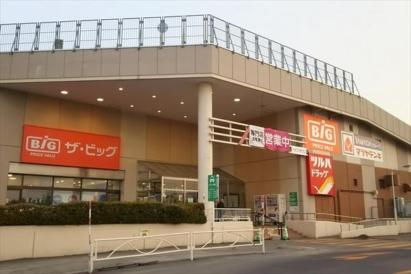 イオンタウン江別店