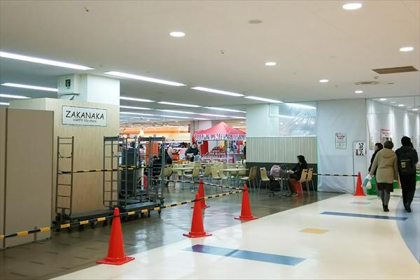 リニューアルオープン後のザ・ビッグ江別店