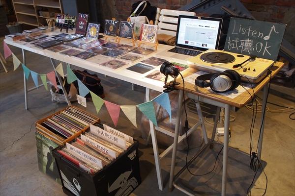 CD・レコード販売・試聴コーナー