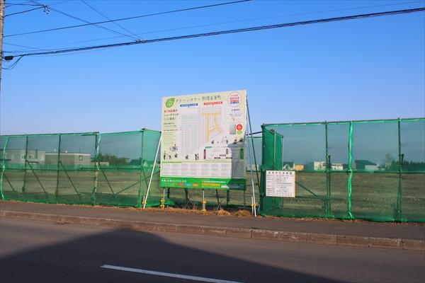 グリーンタウン野幌若葉町・案内板と工事看板
