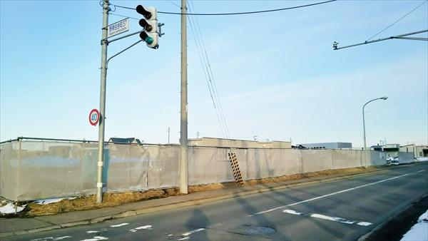 ツルハドラッグ野幌住吉店建設予定地