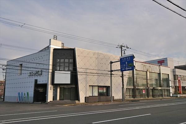 クラウン大盛・アイバ江別場外発売所