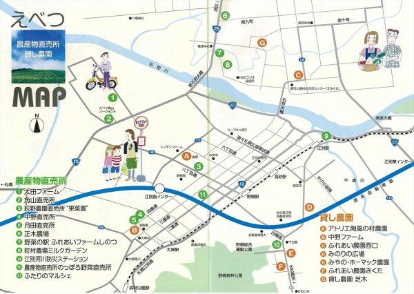 江別市野幌直売所・地図