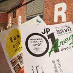 JP01江別号とエブリ