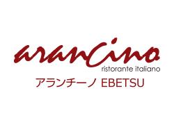 アランチーノ江別