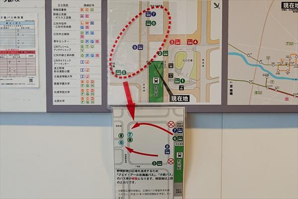 野幌駅南口バス停の位置地図