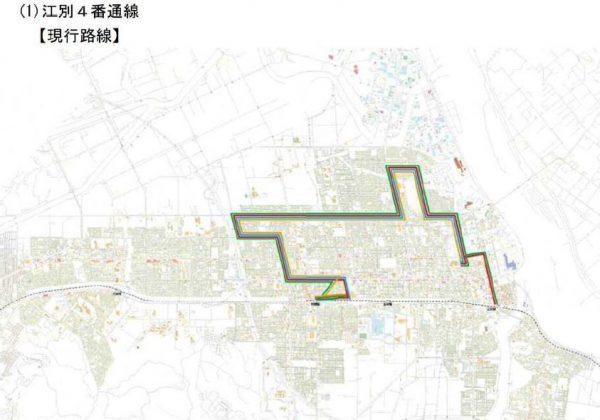 江別4番通線