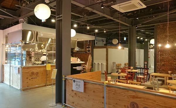 メンゾー(麺蔵)野幌店