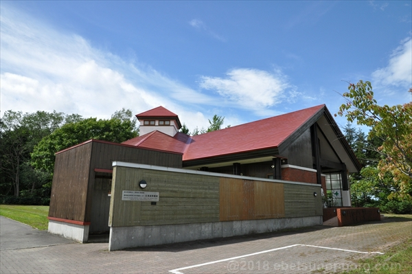 森林総合研究所(独立行政法人)林木育種センター北海道育種場