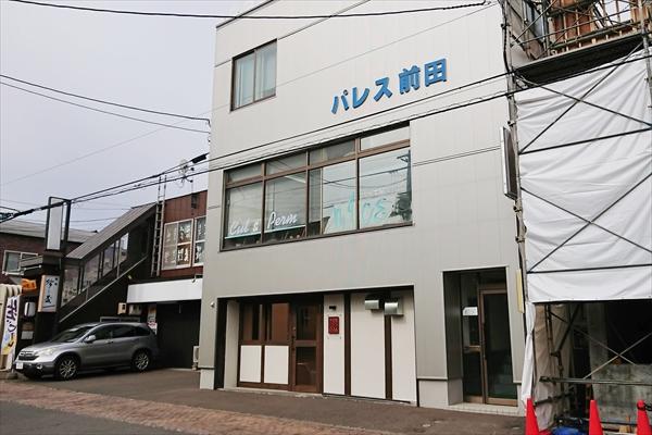 パレス前田