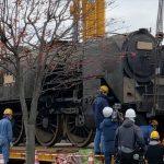 雄別鉄道C11 1号機