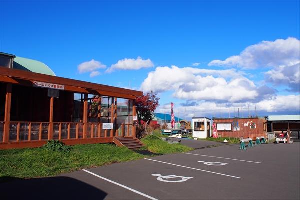 アースドリーム角山農場駐車場