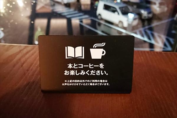 本とコーヒーをお楽しみください