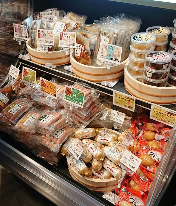 北海道特産品