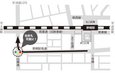 白樺通×野幌駅南通の交差点・信号機設置図