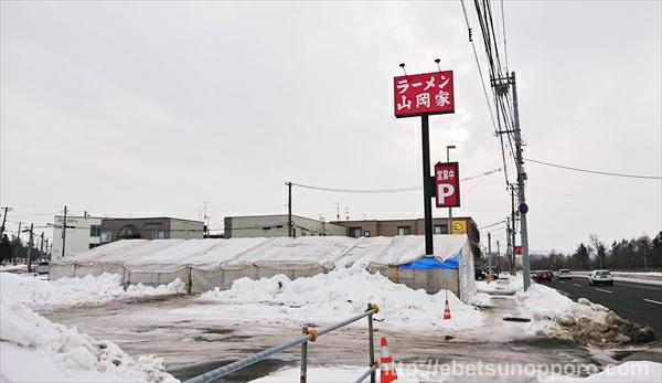 ラーメン山岡家・大麻文京台