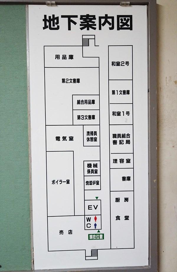 地下街案内図