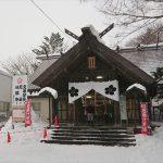 野幌の神社・錦山天満宮拝殿