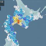 2019年2月21日北海道胆振地方地震